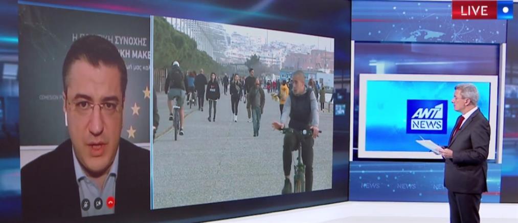 Τζιτζικώστας στον ΑΝΤ1: η Νέα Παραλία Θεσσαλονίκης θα μείνει κλειστή για όσο χρειαστεί