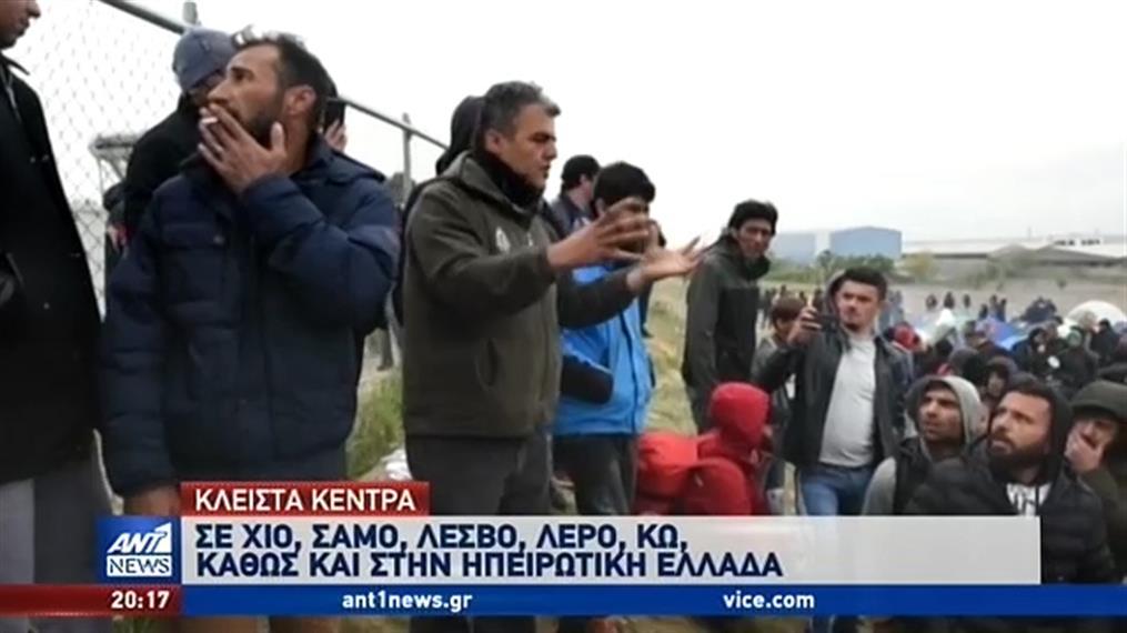"""""""Βουλιάζει"""" το Καστελλόριζο από πρόσφυγες και μετανάστες"""