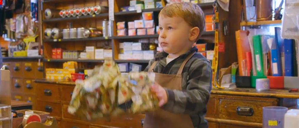 """""""Γίνε παιδί αυτά τα Χριστούγεννα"""": η viral διαφήμιση των...100 λιρών (βίντεο)"""