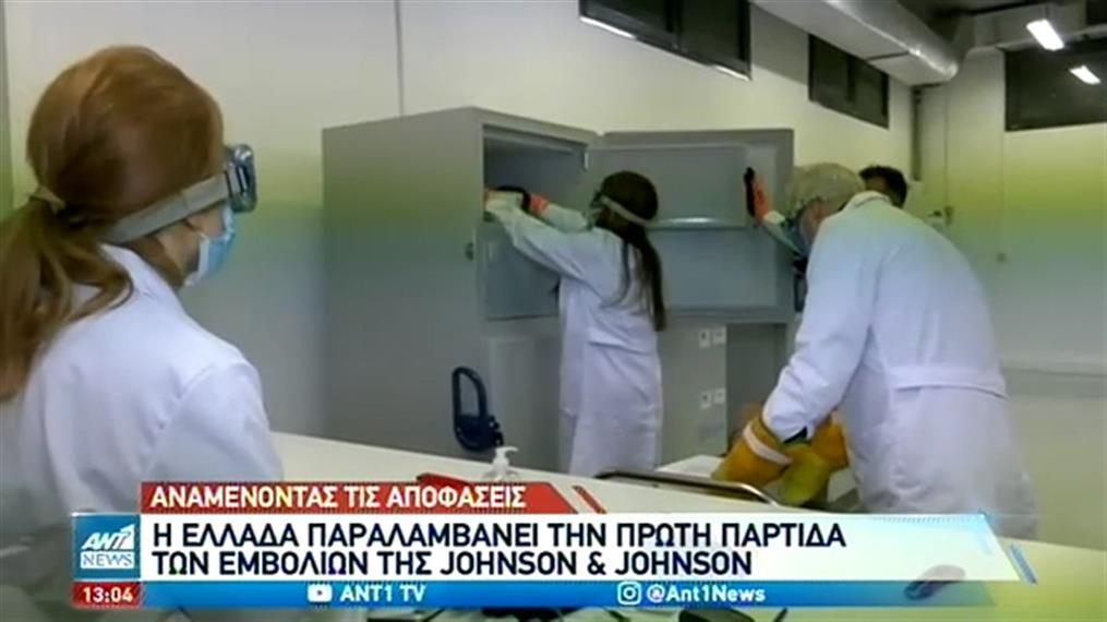 Johnson & Johnson – AstraZeneca: Προβληματισμός και στην Ελλάδα για τα εμβόλια