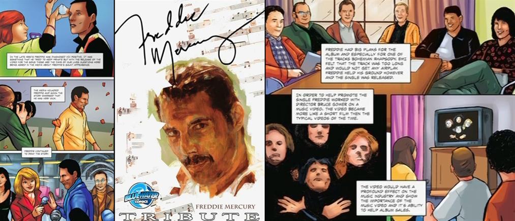 Η ζωή του θρυλικού Φρέντι Μέρκιουρι σε κόμικ