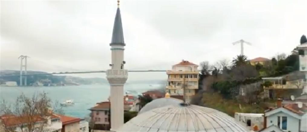 Τουρκία: δημοσίευσε βίντεο με ελληνικούς υπότιτλους για την Κωνσταντινούπολη