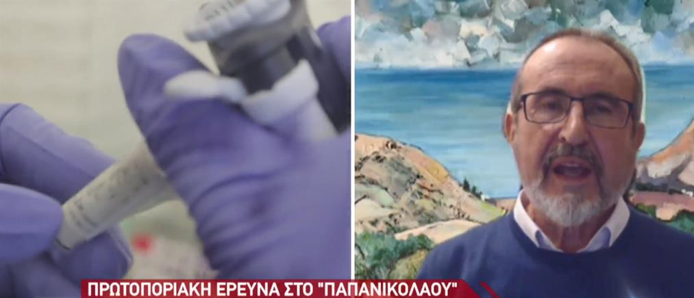 Ελληνικό φάρμακο για τον κορονοϊό: Στον ΑΝΤ1 ο επικεφαλής της καινοτόμου έρευνας