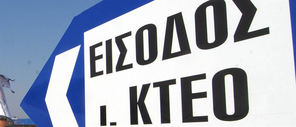 ΚΤΕΟ: Ποιοι ιδιοκτήτες οχημάτων δεν θα πληρώσουν πρόστιμο