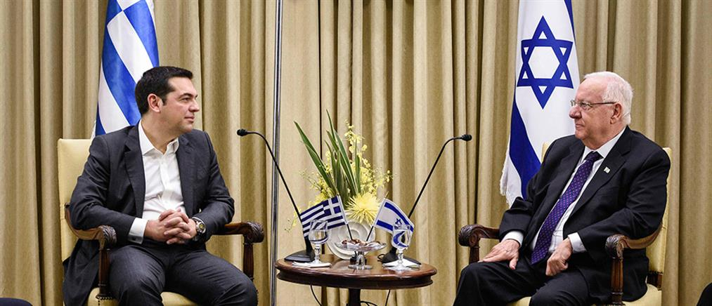 Η ανάπτυξη των στρατηγικών σχέσεων Ελλάδας - Ισραήλ στη συνάντηση Τσίπρα - Ρίβλιν