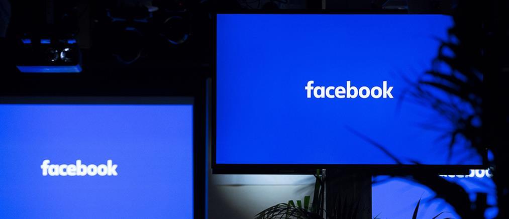 Έρχεται η τηλεοπτική υπηρεσία του Facebook