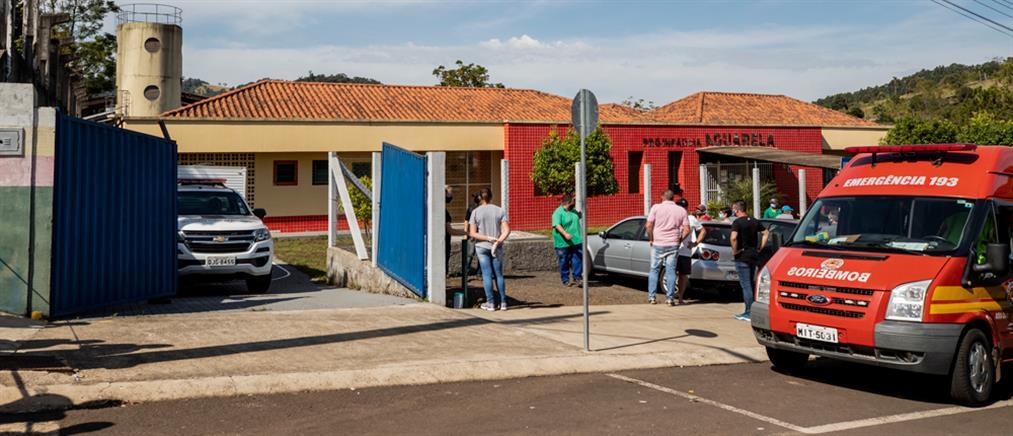 Βραζιλία: φονική επίθεση σε βρεφονηπιακό σταθμό (εικόνες)