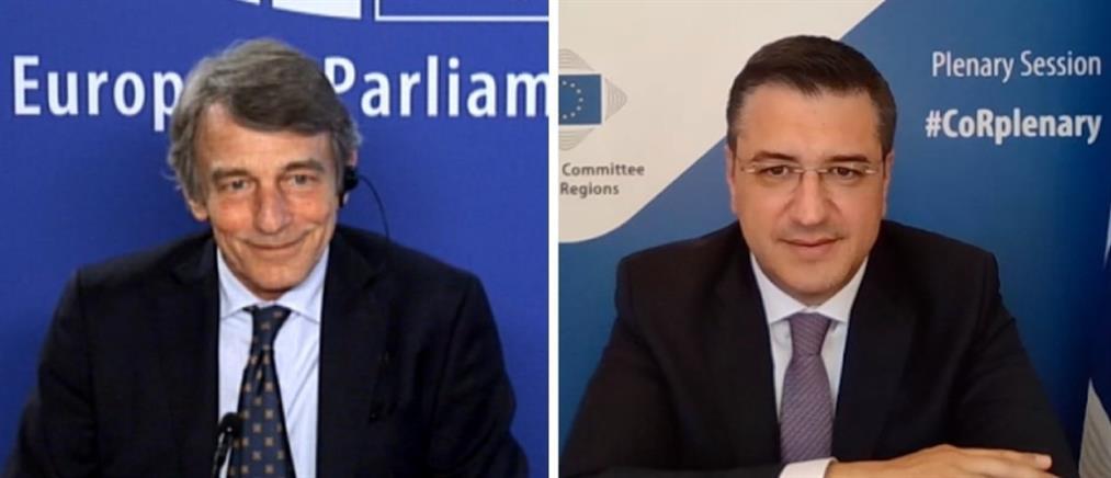 Τζιτζικώστας προς Σασόλι: Οι Περιφέρειες και οι Δήμοι φέρνουν πιο κοντά την ΕΕ στους πολίτες