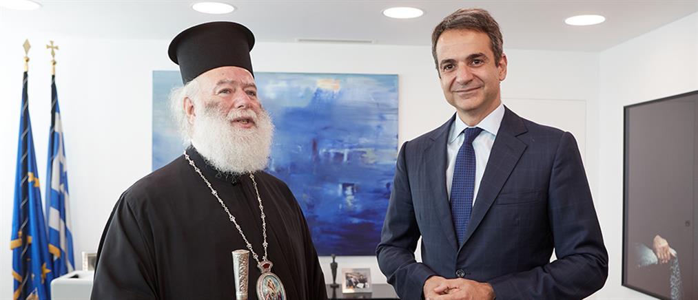 Συνάντηση Μητσοτάκη με τον Πατριάρχη Αλεξανδρείας