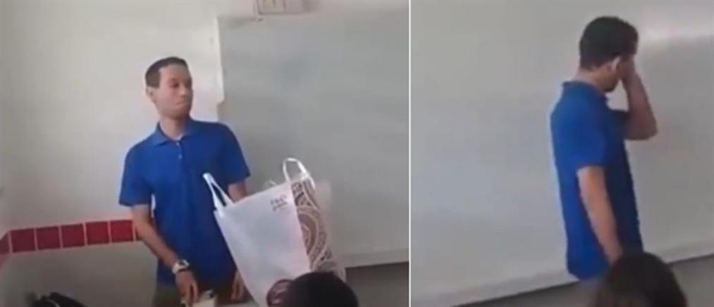 Η συγκινητική κίνηση μαθητών στον άστεγο δάσκαλό τους (βίντεο)