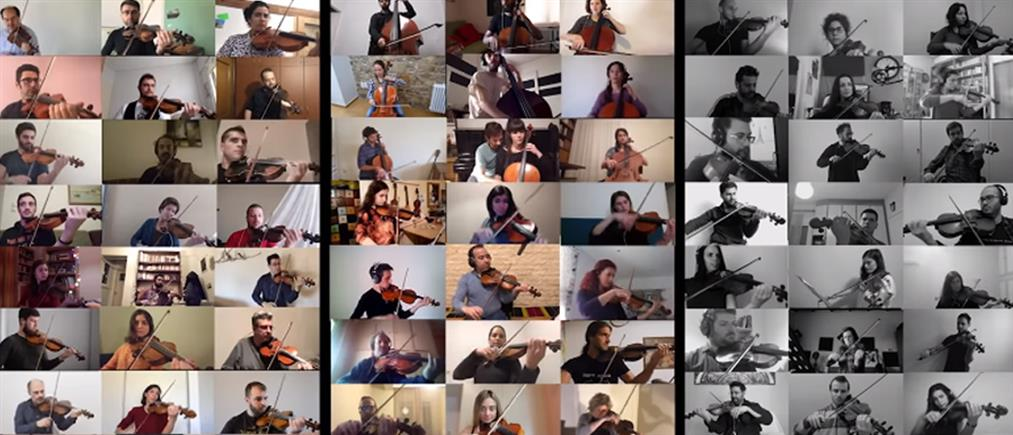 """Βίντεο: δεκάδες βιολιά παίζουν """"Μπάλο""""… διαδικτυακά!"""