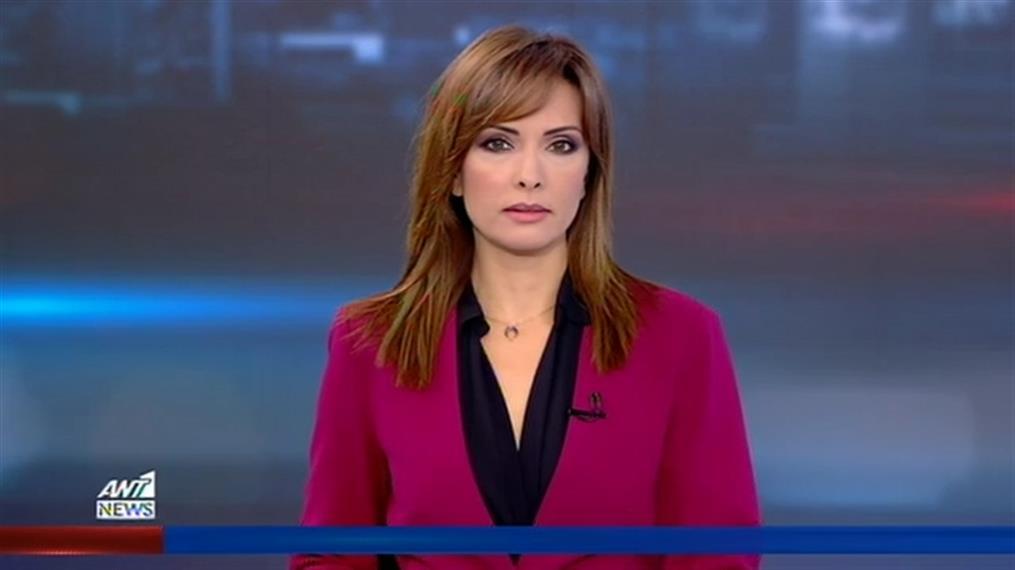 ANT1 NEWS 13-11-2019 ΣΤΙΣ 13:00