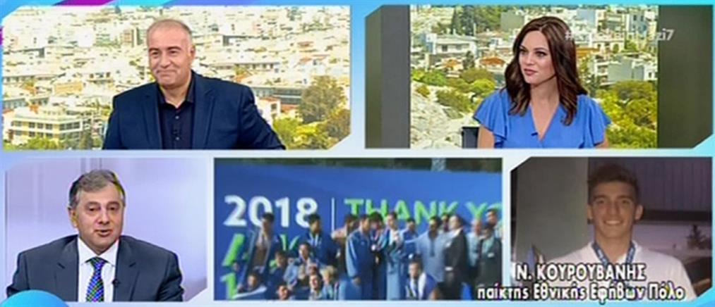 Κουρούβανης στον ΑΝΤ1: αφιερωμένη σε όλους τους Έλληνες η πρωτιά στο Παγκόσμιο Πρωτάθλημα (βίντεο)
