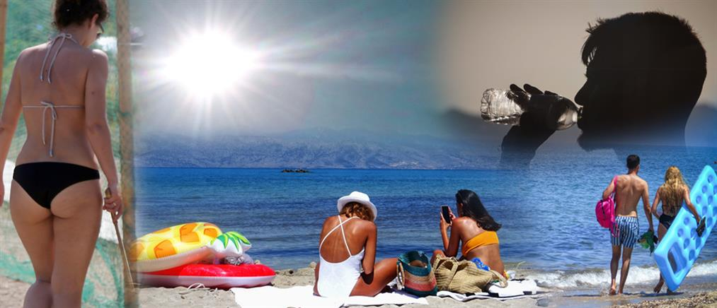 """""""Αναστέναξαν"""" οι παραλίες, """"τσουρουφλίστηκαν"""" οι εργαζόμενοι από την ζέστη (βίντεο)"""