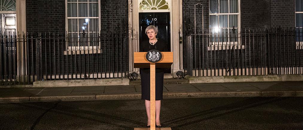 """Τερέζα Μέι: """"αρρωστημένη"""" η επίθεση στο βρετανικό κοινοβούλιο"""