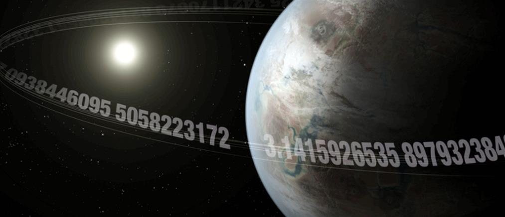 Ανακαλύφθηκε εξωπλανήτης με έτος διάρκειας 3,14 ημερών