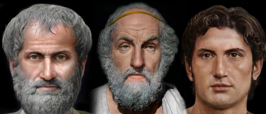 Πως ήταν τα πρόσωπα του Αριστοτέλη, του Ομήρου και του Μεγάλου Αλεξάνδρου (εικόνες)
