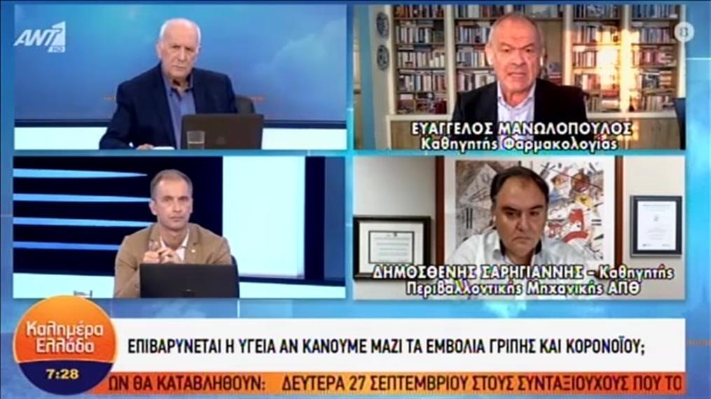 Ο Ευάγγελος Μανωλόπουλος στο «Καλημέρα Ελλάδα»