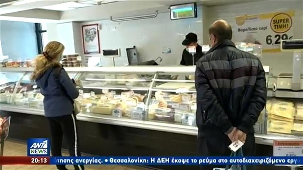 Κορονοϊός - Οδηγίες για τις αγορές από καταστήματα και τα ψώνια στο σπίτι
