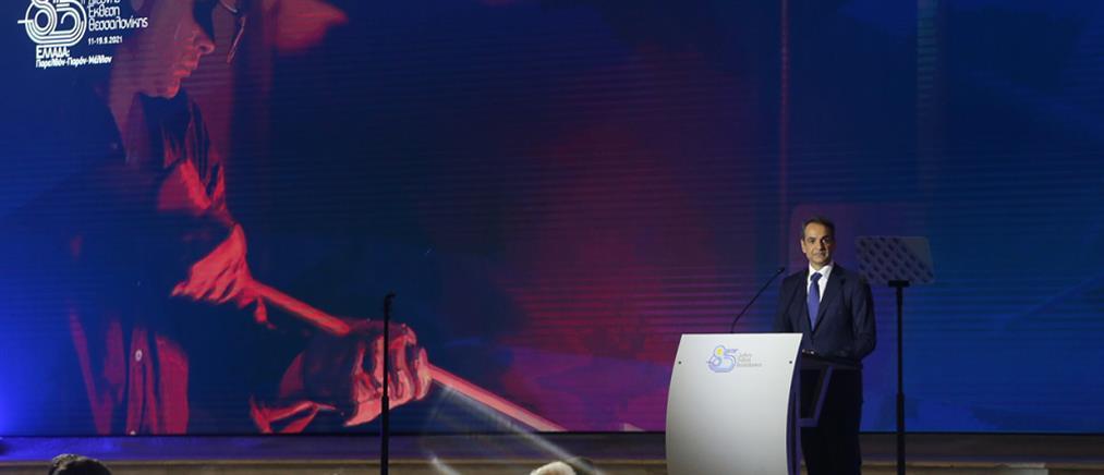 ΔΕΘ: Κόντρα κυβέρνησης - αντιπολίτευσης για τα μέτρα