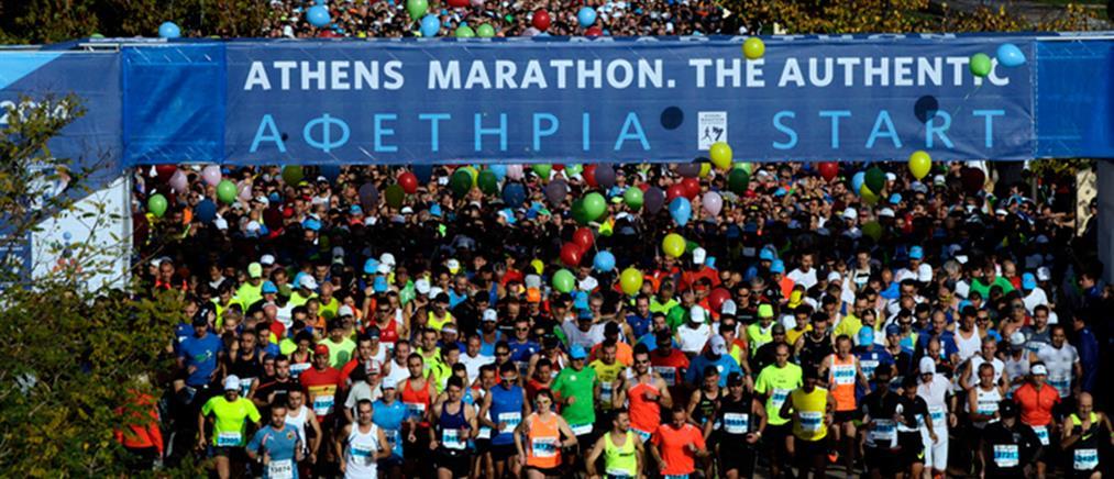 Ξεκίνησε ο 32ος Αυθεντικός Μαραθώνιος της Αθήνας