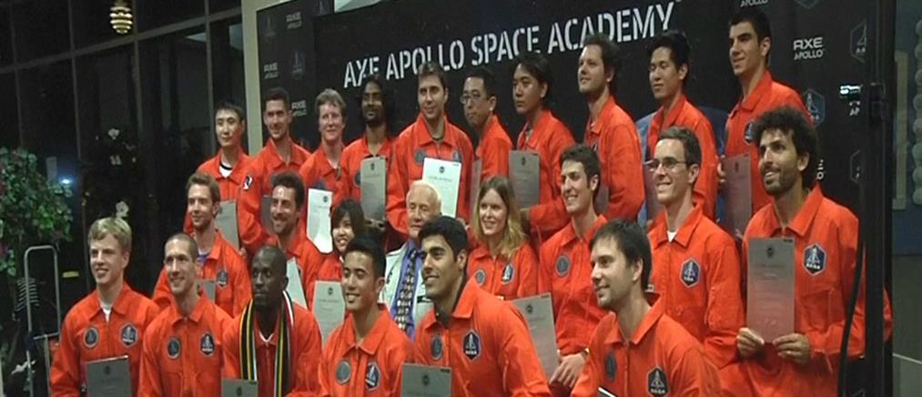 Κέρδισαν ένα ταξίδι στο διάστημα