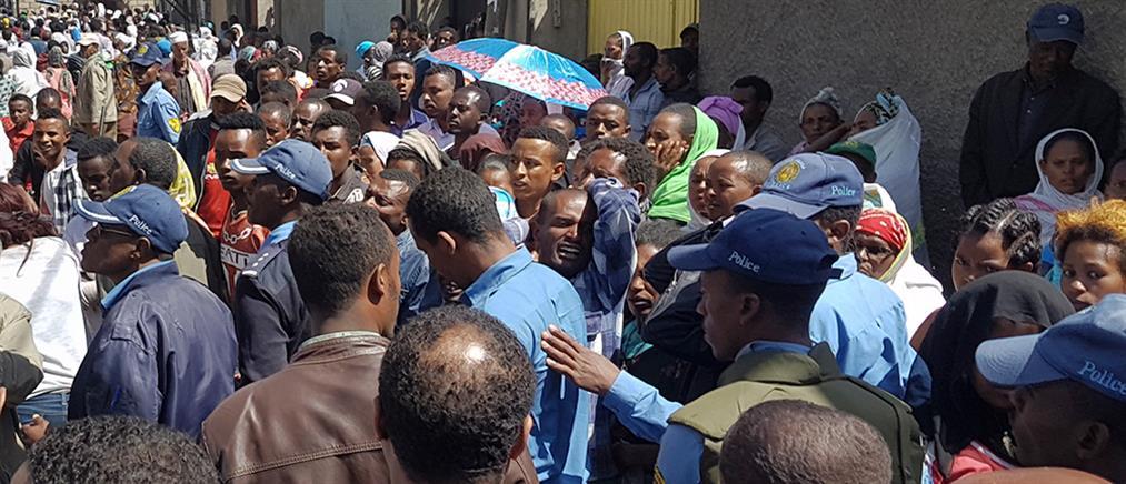 Αιθιοπία: εθνική τραγωδία κάτω από τόνους σκουπιδιών