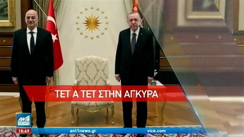 Συνάντηση Δένδια με Ερντογάν – Τσαβούσογλου: όλο το παρασκήνιο