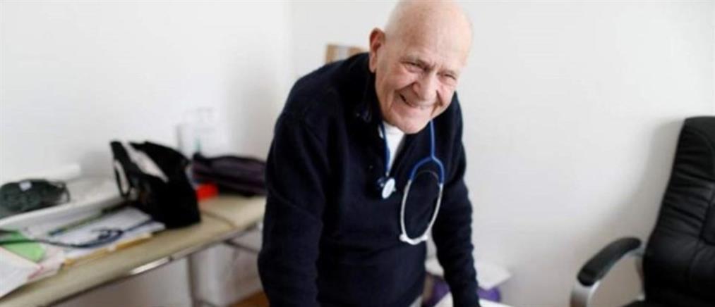 Γιατρός ετών 98 αρνείται να συνταξιοδοτηθεί