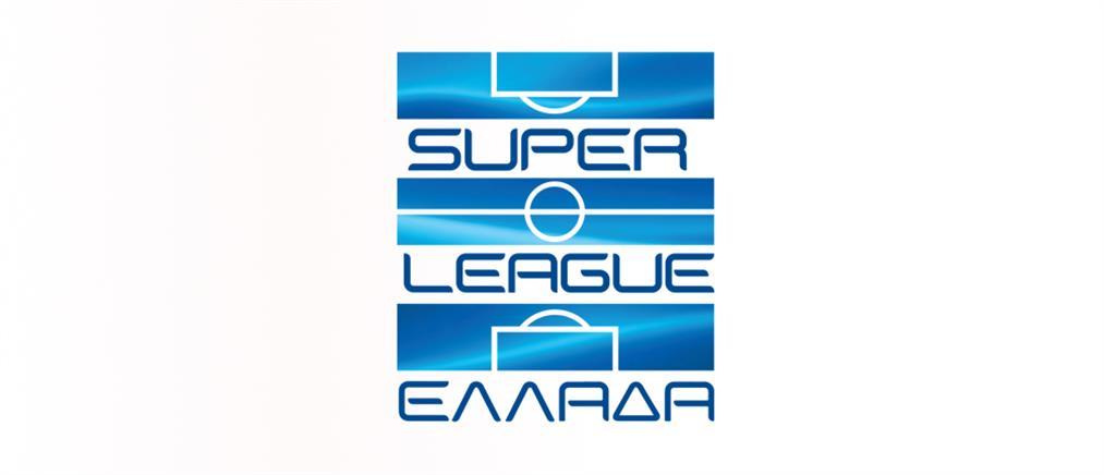 Super League: ορίστηκε η σέντρα για τη νέα σεζόν