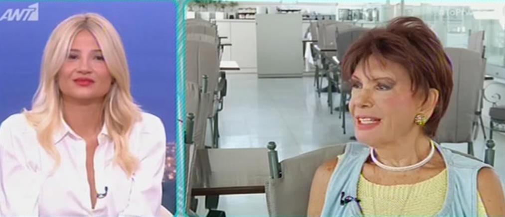 Ρίκα Διαλυνά: Έχω πάει σε μέντιουμ, υπνωτίστηκα και... (βίντεο)