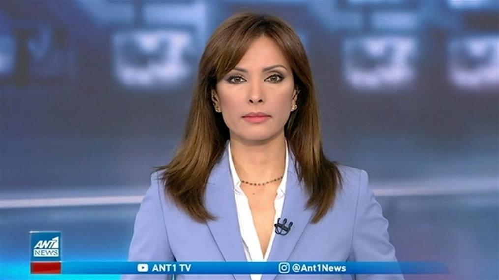 ANT1 NEWS 01-03-2021 ΣΤΙΣ 13:00