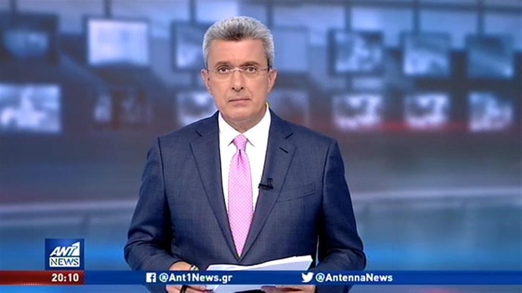 ANT1 NEWS 11-11-2019 ΣΤΙΣ 19:30