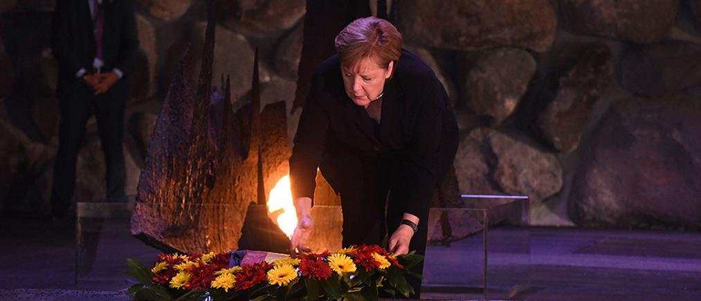 H Μέρκελ στο Μνημείο του Ολοκαυτώματος, στην Ιερουσαλήμ (εικόνες)