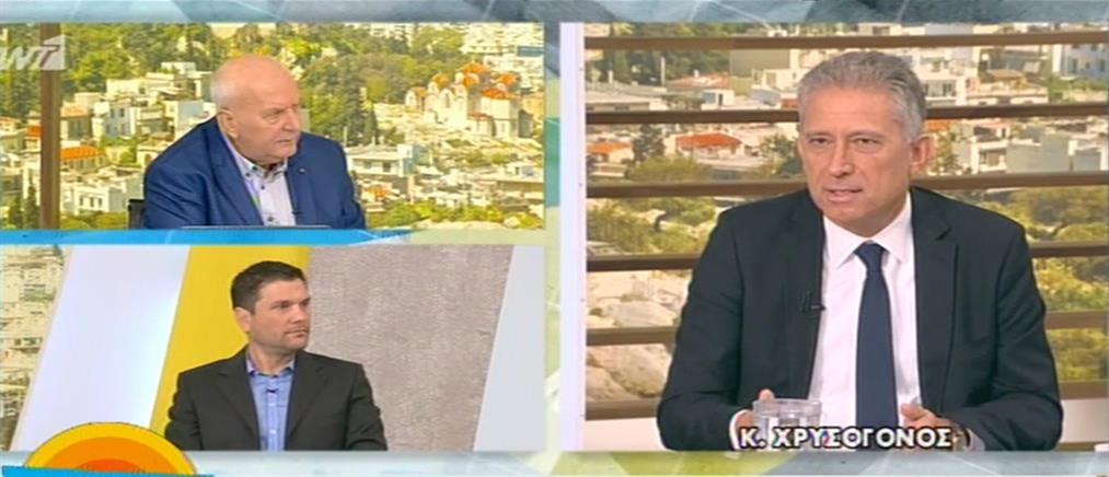 Χρυσόγονος στον ΑΝΤ1: ο ΣΥΡΙΖΑ δεν κατάφερε να φέρει το καινούριο (βίντεο)