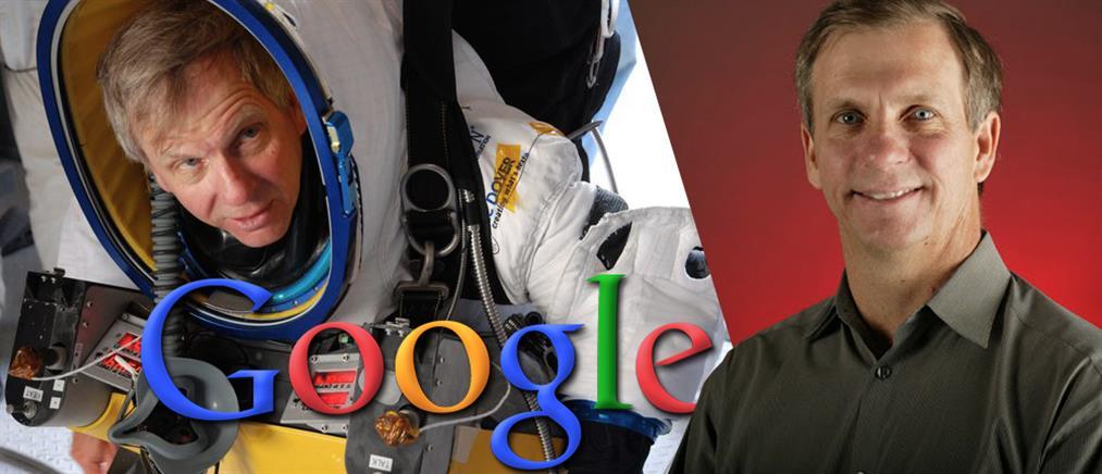 Ο αντιπρόεδρος της Google σπάει ρεκόρ και το φράγμα του ήχου με ελεύθερη πτώση