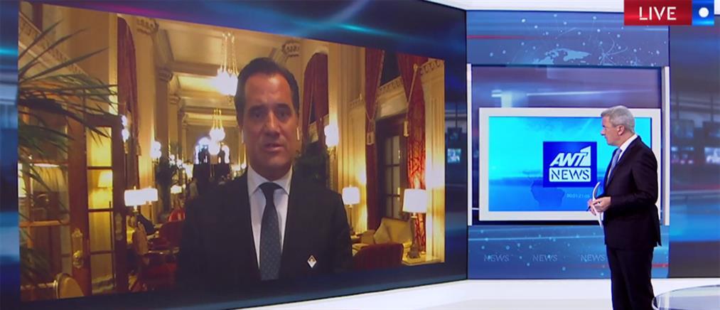 Γεωργιάδης στον ΑΝΤ1: όλοι οι Έλληνες πρέπει να είναι υπερήφανοι για τον Μητσοτάκη (βίντεο)
