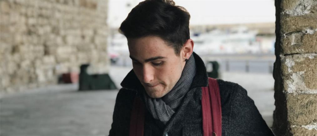 Βρέθηκε ο 20χρονος φοιτητής που αγνοούνταν στην Κρήτη