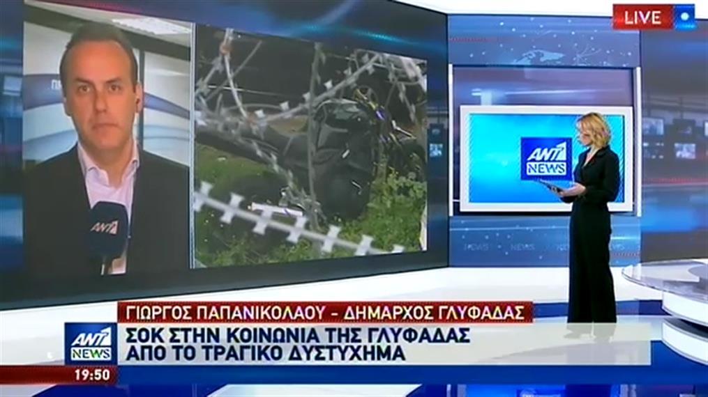 Δημιουργία πεζογέφυρας στη Γλυφάδα προανήγγειλε μέσω ΑΝΤ1 ο δήμαρχος Γλυφάδας