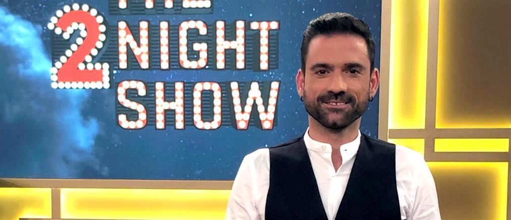 """Ο Μάνος Καζαμίας από το """"Παρουσιάστε"""" στο """"The 2night Show"""" (βίντεο)"""
