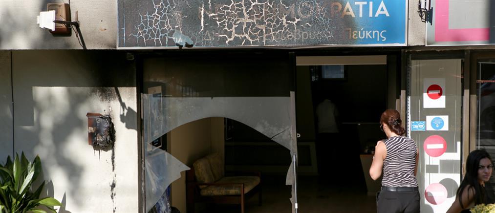 Ανάληψη ευθύνης για τις επιθέσεις στα γραφεία της ΝΔ και τα ΕΛΤΑ Πεύκης