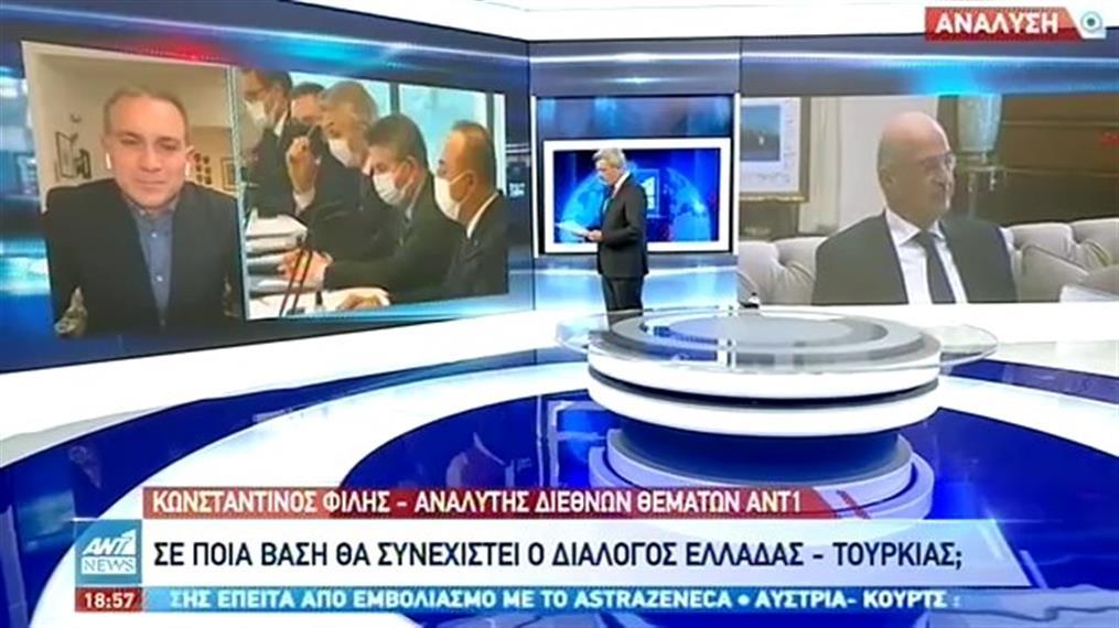 Ο Κωνσταντίνος Φίλης για την «επόμενη φάση» στις σχέσεις Ελλάδας – Τουρκίας
