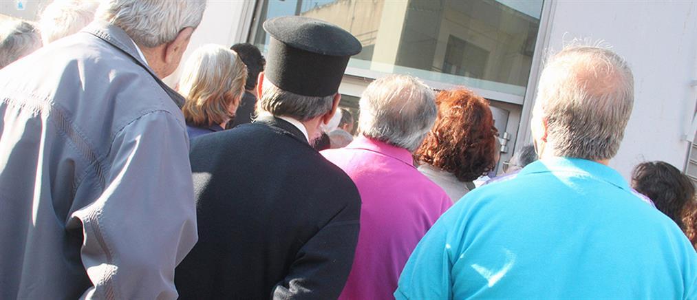 ΣΕΒ: η Ελλάδα πρωταθλήτρια στους φόρους και ουραγός στην παροχή δημοσίων αγαθών