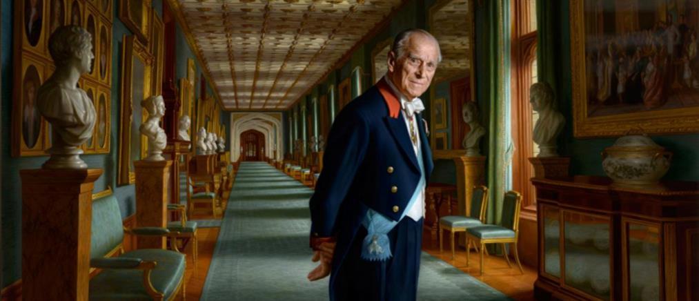Το νέο πορτρέτο του πρίγκιπα Φίλιππου (φωτο)