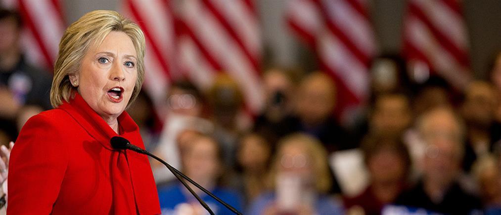 Η Χίλαρι Κλίντον έχασε Ουάσινγκτον και Αλάσκα