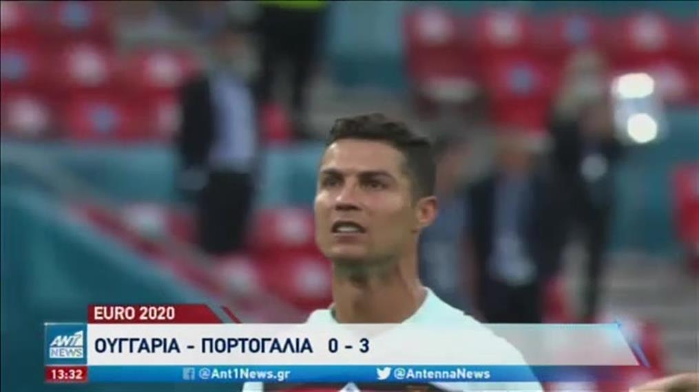 Euro 2020: γκολ και θέαμα από τα ματς της Τρίτης