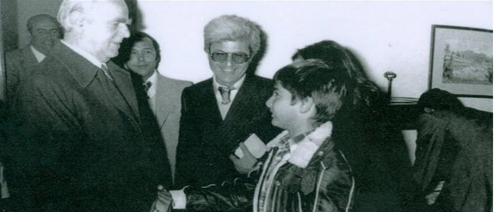 Η φωτογραφία του Κυριάκου Μητσοτάκη και το μήνυμα για τα γενέθλια του Καραμανλή