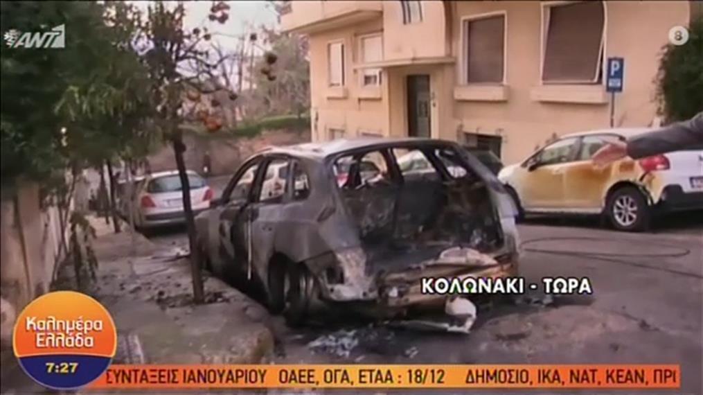 Εμπρησμός σε αυτοκίνητα στο Κολωνάκι