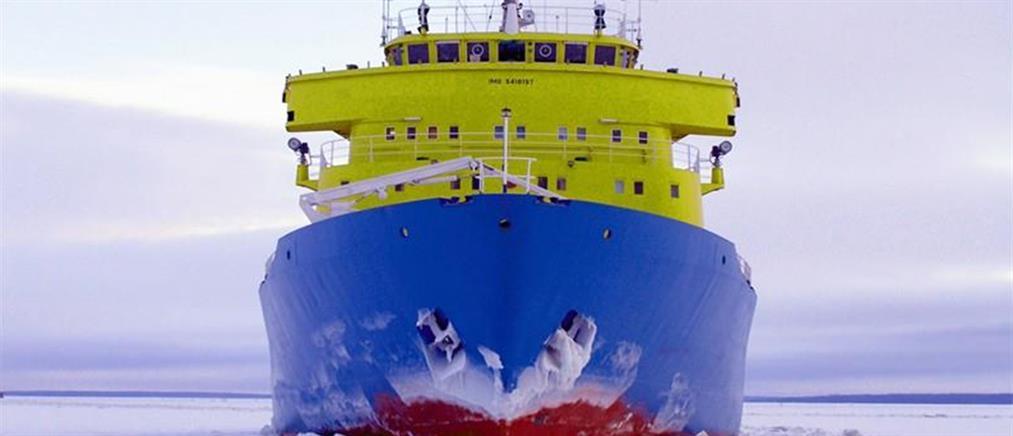 Ρωσικό παγοθραυστικό εξέπεμψε SOS....κατά λάθος