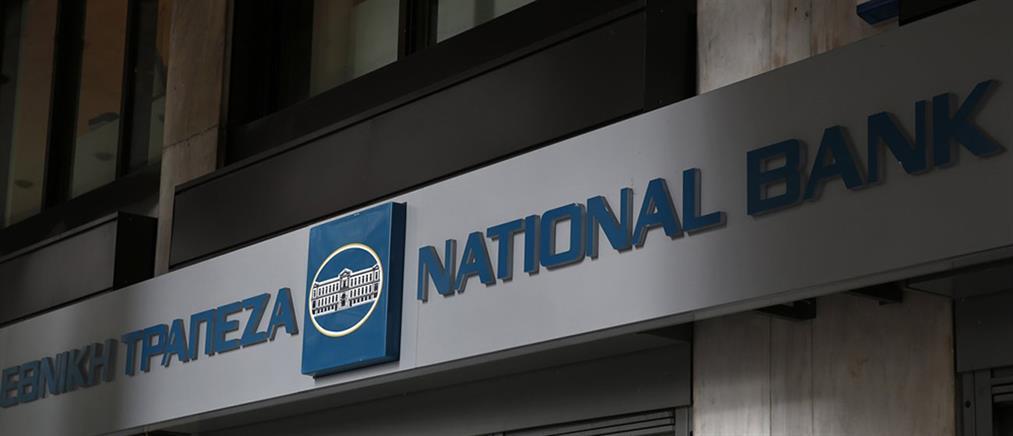 Εθνική Τράπεζα: Έως 31 Οκτωβρίου τα προγράμματα ΕΤΕΑΝ για ΜμΕ